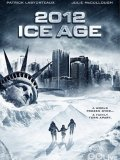 2012冰河世纪