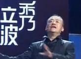 点击观看《壹周立波秀 20111006周立波:新婚姻法出台后房地产商又在偷笑了》