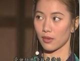 笑傲江湖任贤齐版 26