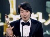 点击观看《韩国电影《顶级明星》》