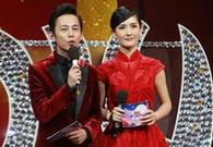 2015湖南卫视春晚