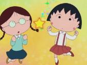 《樱桃小丸子:来自意大利的少年》高清完整版