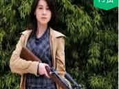 《女狙击手》高清完整版