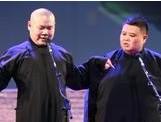 点击观看《郭德纲2012最新相声 《楼房危机》 郭德纲的 中国好声音 郭德纲于谦》