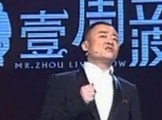 """壹周立波秀 20110131周立波:去太空旅游的最大""""好处"""""""
