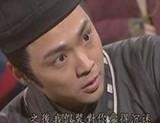 笑傲江湖任贤齐版 21