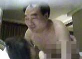 """网传重庆北碚区委书记""""雷冠希""""不雅视频"""
