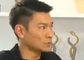 """刘德华曝名导杜琪峰要求多人""""陪睡"""""""